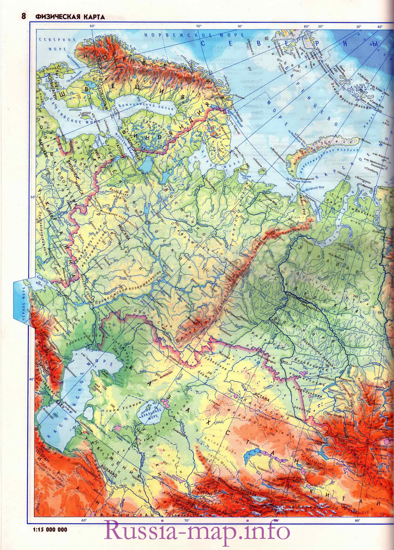 географическая карта европы картинки