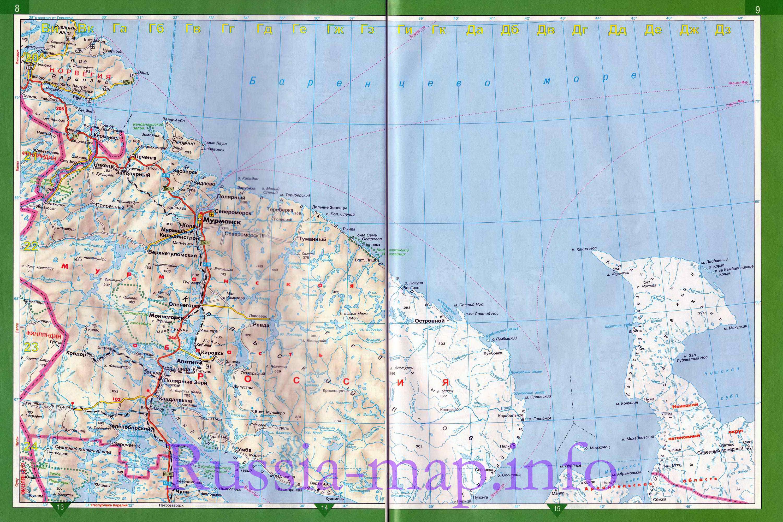 Карта дорог севера России. Подробная карта автодорог ...: http://euro-atlas.ru/Russia_Arctic_map1101513_0_1.htm